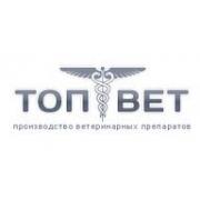 ЗАО Топ-Вет