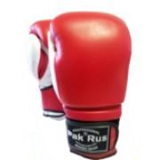 Перчатки боксерские тренировочные PR-12474