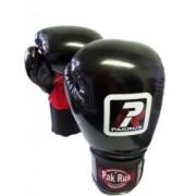 Перчатки боксерские тренировочные PR-50052